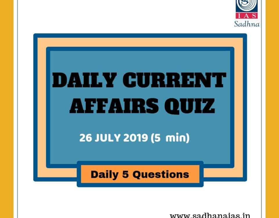 daily current affairs quiz 26 july 2019