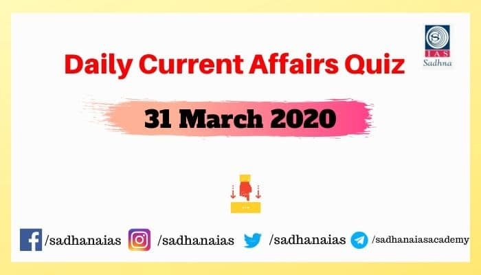 Daily Current Affairs Quiz In this section you National, International and present on a daily Basis of Current  Affairs Questions and Answers